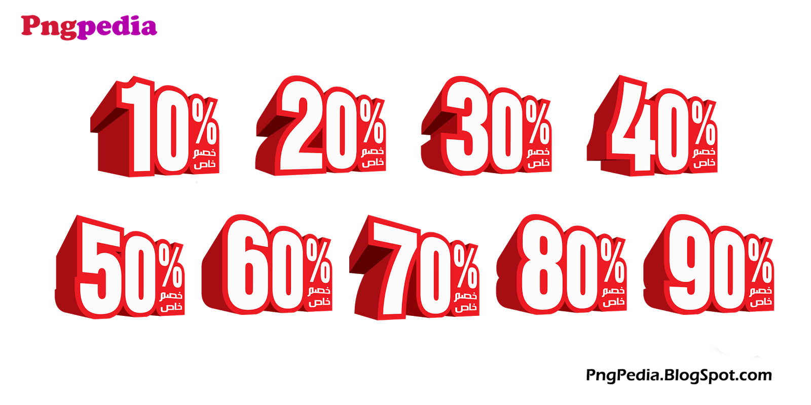Crazy 8 coupon codes march 2018