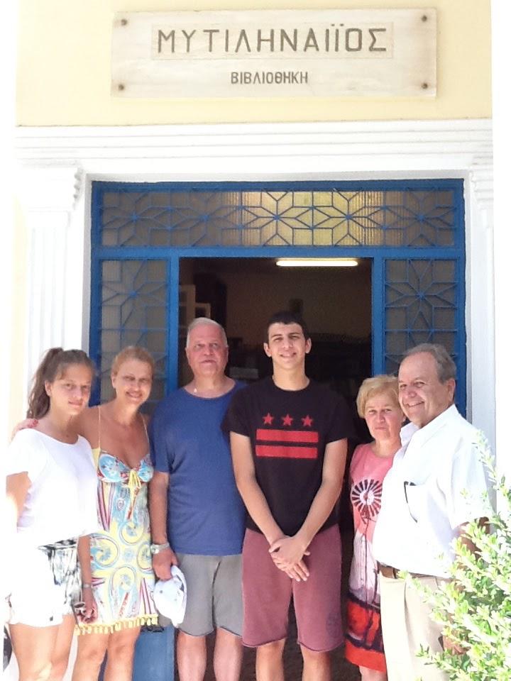 Αποτέλεσμα εικόνας για οικογένεια Μυτιληναιου