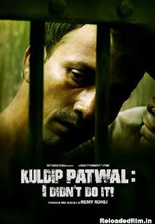 Kuldip Patwal: I Didn't Do It! 2018