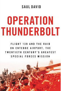 Operation Thunderbolt by Saul David (Book cover)