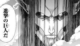 進撃の巨人 始祖の巨人『エレン・イェーガー』   Attack on Titan Eren Jaeger    Founding Titan   Hello Anime !