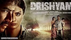 drishyam (2015) bollywood