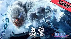 Linh Thú - Spirit Beast (2020)