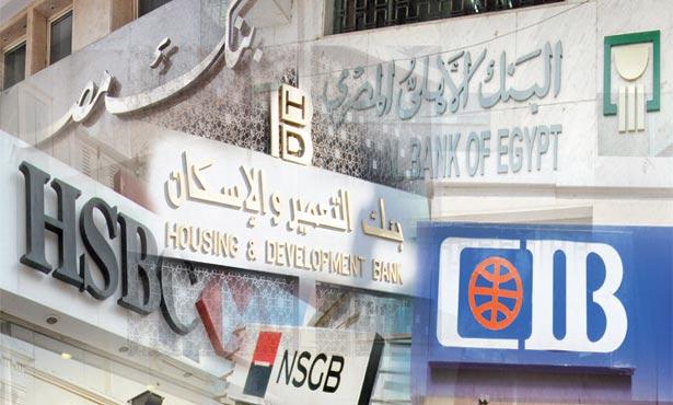 البنوك تلزم شركات السياحة بفتح حساب لاستلام أموال العمرة