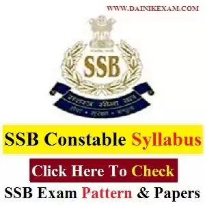 SSB Constable Syllabus 2020, Check SSB Constable Exam Pattern Sashastra Seema Bal Constable Syllabus 2020 SSB Exam Pattern ssb.nic.in, DainikExam com