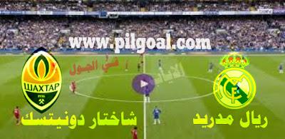 بث مباشر ريال مدريد وشاختار في الجول