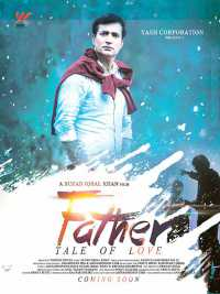 My Father Iqbal (2016) Hindi 300MB Full Movie Download 480p HDRip