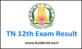 TN 12th Results 2020, 12th Public Exam Results