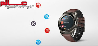 مواصفات  ساعة هواوي Huawei Watch 2 Pro  هواوي ووتشر 2 برو