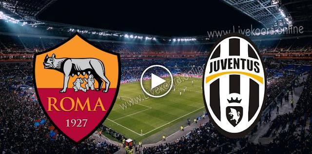 موعد مباراة روما ويوفنتوس بث مباشر بتاريخ 27-09-2020 الدوري الايطالي