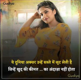 sad shayari 2 line in hindi,
