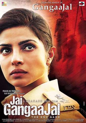 Jai Gangaajal 2016 Official Trailer
