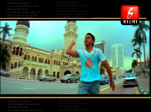 Sangeet Bangla channel available FREE on INSAT 4A satellite