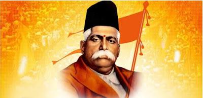 Dr. Keshav Baliram Hedgewar