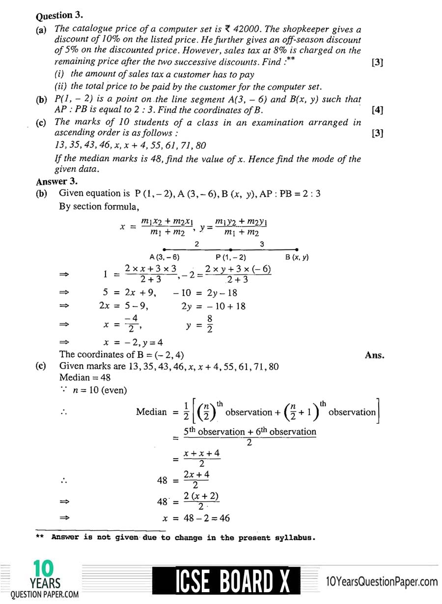 ICSE Board 2017 Solved Mathematics Question paper page-03
