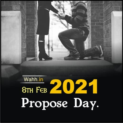 Propose Day  8th  February 2021 Hindi