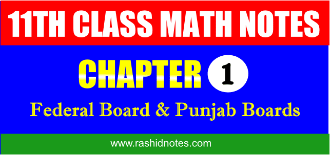 FSc Part-1 (1st Year) Math Chapter 1 Notes Free Download