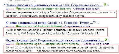 сниппеты в поиске Яндекса