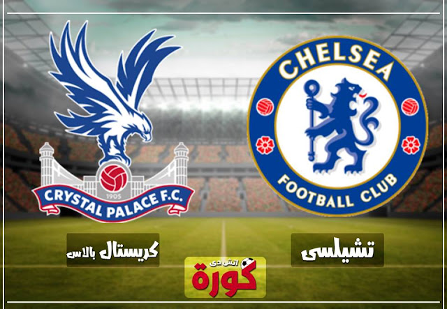 chelsea-vs-crystal-palace