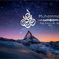 Nabi Muhammad SAW Merupakan Contoh Enterpreneur Sukses Yang Wajib Untuk Dicontoh