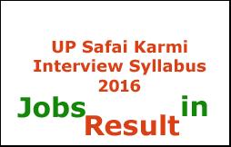 UP Safai Karmi Interview Syllabus 2016