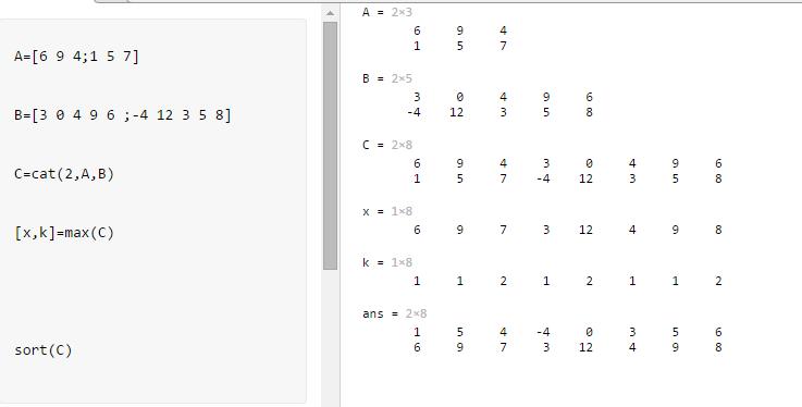 Matlab-筆記2-陣列運算
