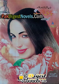 Jasoosi Digest September 2020 Pdf Download