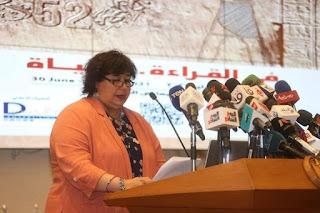 الثقافة تعلن تفاصيل إنطلاق معرض القاهرة الدولي في دورته ال 52