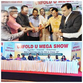 digital-education-mega-show