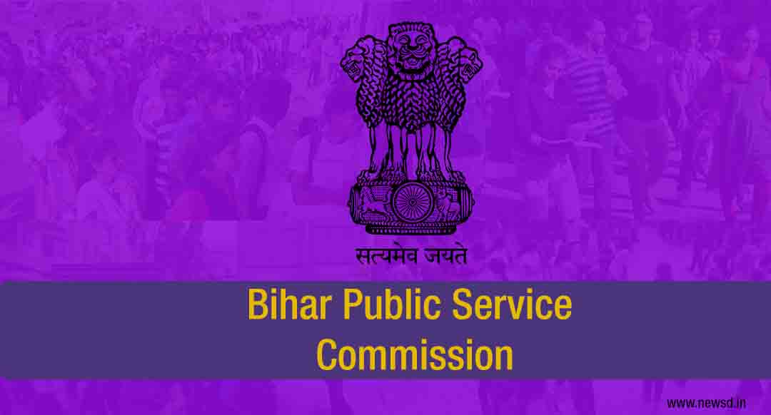BPSC Result 2020 out for 60th to 62nd
