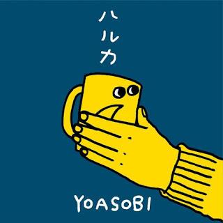 YOASOBI – Haruka (Digital Single)