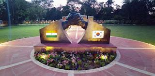 India-South Korea Friendship Park