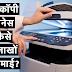 फोटोकॉपी शॉप बिज़नेस - How to start a Photocopy Shop Business?