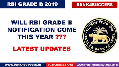 When Will RBI Grade B Notification 2019 Come - Latest Updates