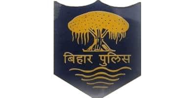Bihar Police Range Officer Recruitment 2020 Apply 43 Post, range officer vacancy bihar, forest range officer recruitment 2020, Bihar Police vacancy