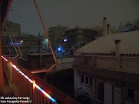 http://ilioupoli-athens.blogspot.gr/2016/12/blog-post_55.html