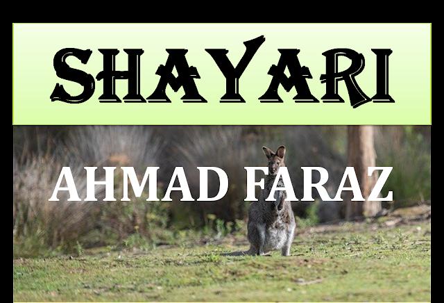Ahmad Faraz Hindi Shayari, Hindi Shayari Ahmad Faraz, Hindi Shayari, Shayari in Hindi