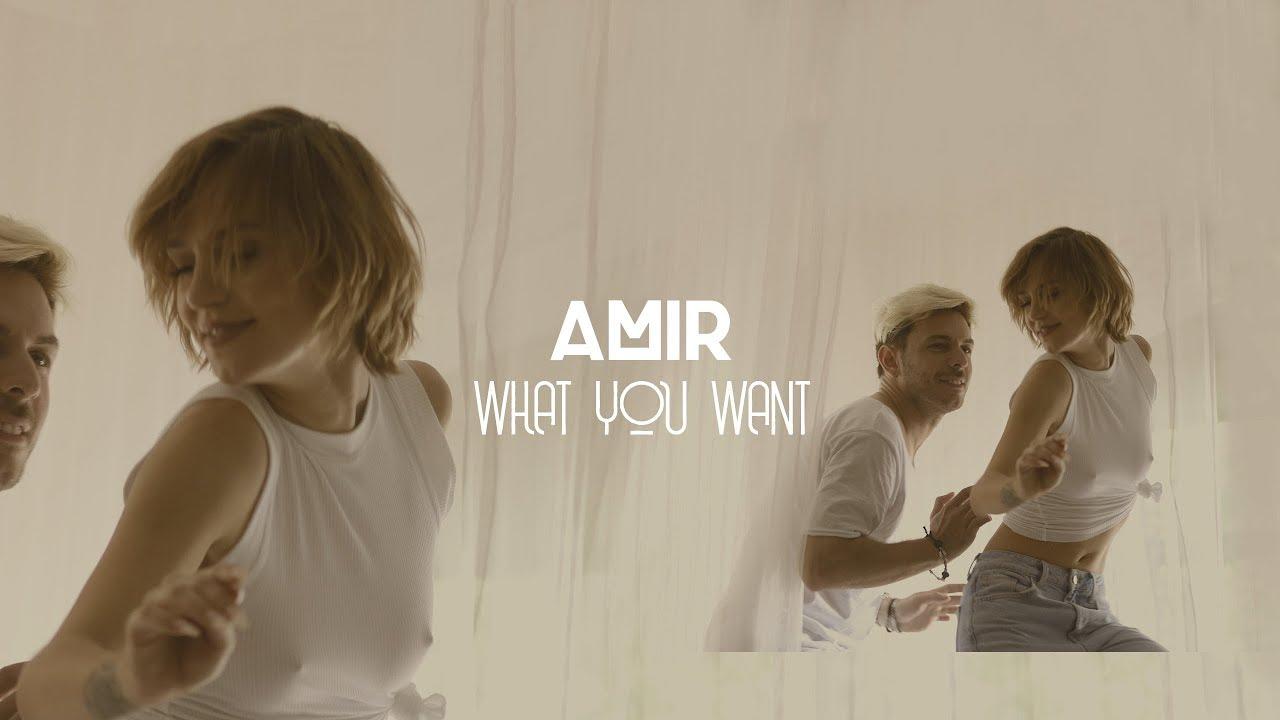 Amir Unveils \