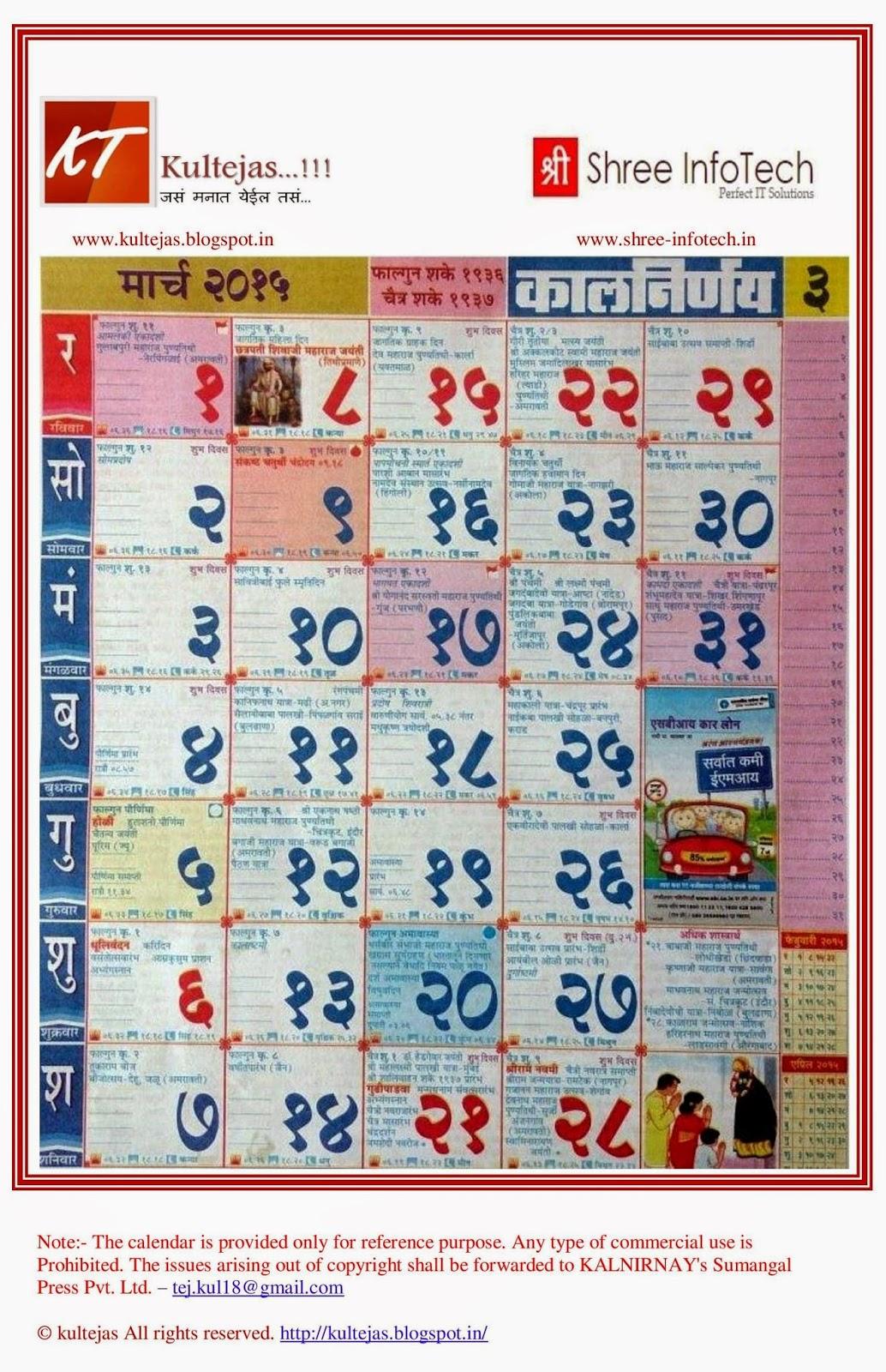 Deals 2016 Monthly Horoscope .Capricorn Monthly Horoscope April 2016