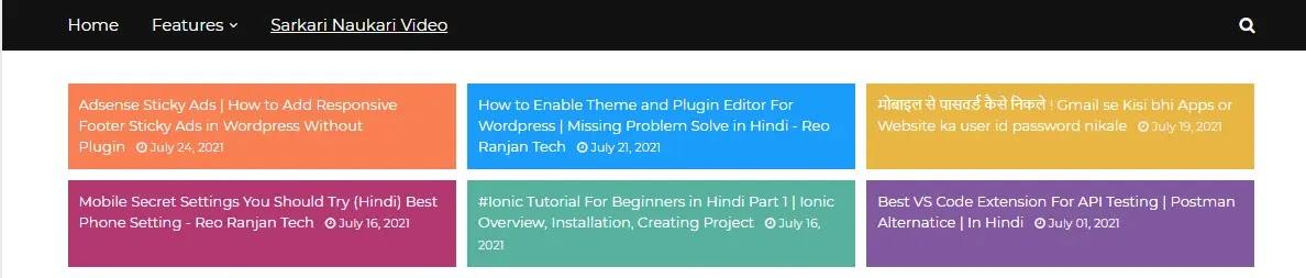 Sarkari-result-blogger-template-menubar