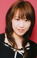 Hazuki Erino