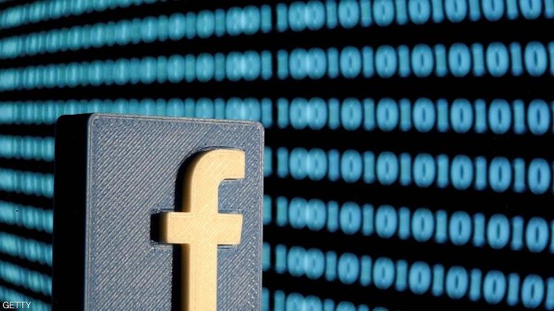 Los expertos monitorean las causas de los fallos frecuentes de Facebook y sus aplicaciones.