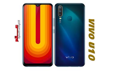 مواصفات هاتف فيفو vivo U10 مواصفات فيفو يو10 - vivo U10 المعروف أيضا باسم فيفو vivo U3x