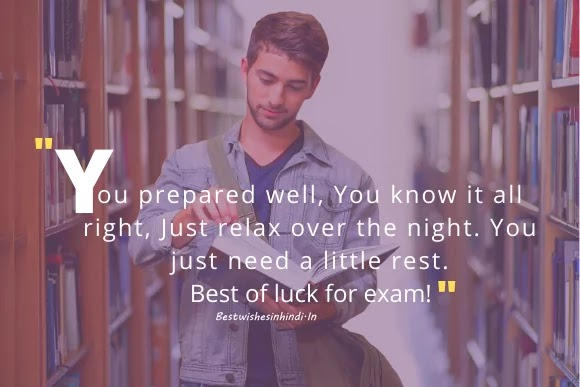 best of luck for exam wishes in english