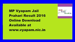 MP Vyapam Jail Prahari Result 2016 Online Download Available at www.vyapam.nic.in
