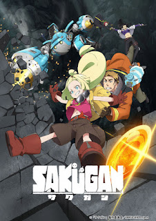Sakugan