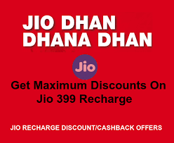 Jio 399 Plan – Best Recharge & Cashback Offers For Jio 399