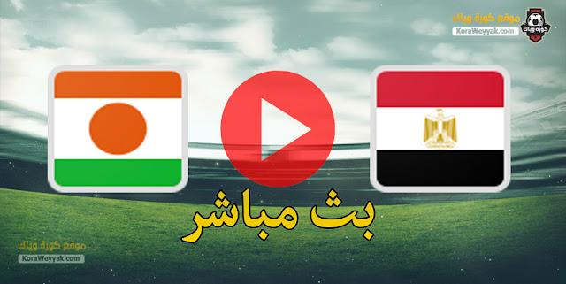 نتيجة مباراة مصر والنيجر اليوم 20 يونيو 2021 في كأس العرب تحت 20 سنة