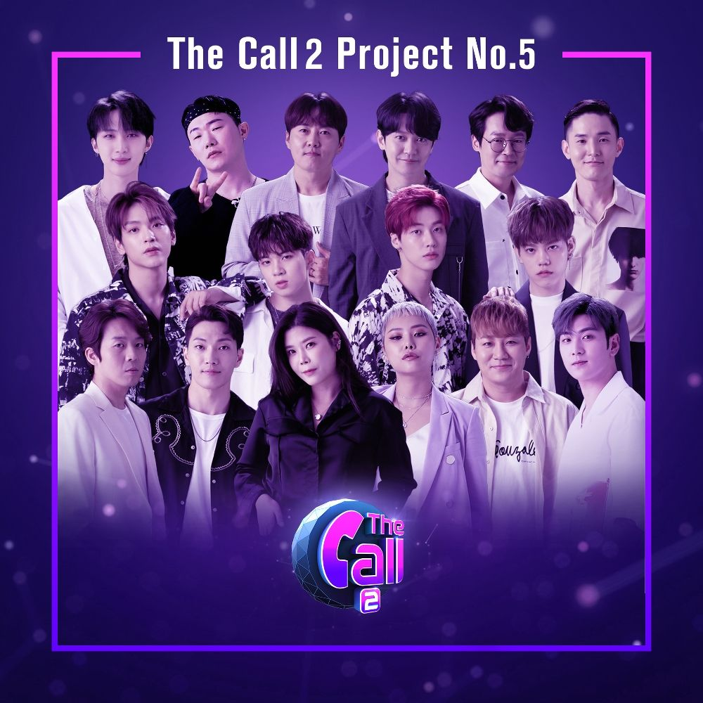 Various Artists – The Call 2 Project, No.5