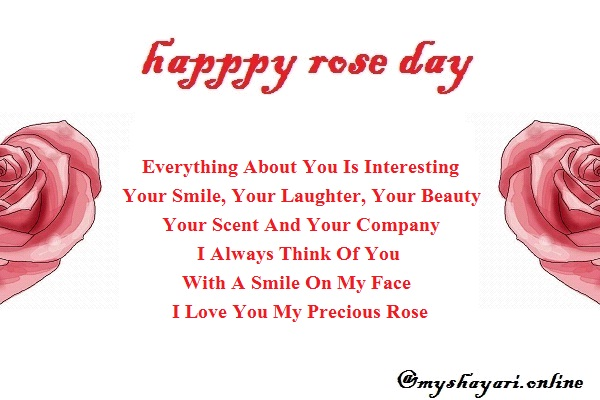 shayari for rose day - romantic rose shayari in english